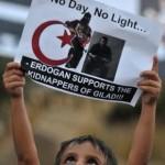 İsrail'de Türkiye Protestosu