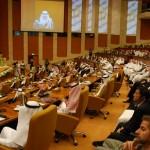 Arap Ülkelerine Neler Oluyor ?