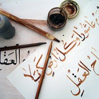 300px-Learning_Arabic_calligraphy