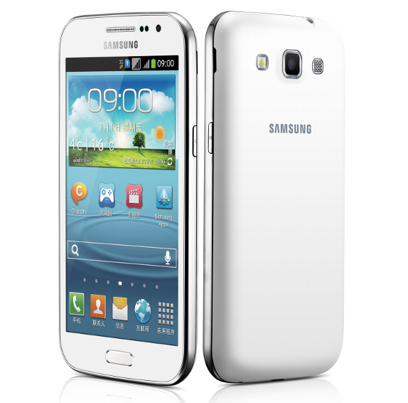 Samsung-Galaxy-Win-GT-I8552-China1