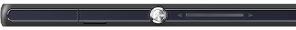xperia-z-features-design-divider-430x44-ede496a1c086848980785b268717f1ca