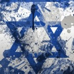 İsrail Boykot Organizasyonu
