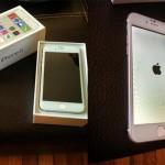 iPhone 6 Kutusu İle Birlikte Görüntülendi!